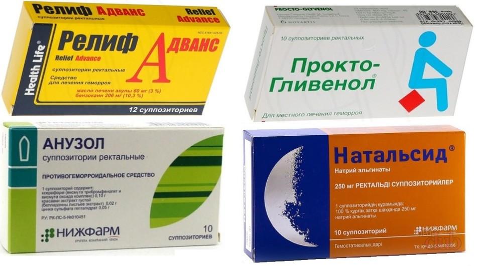 Hemoroidlerden gelen modern mumlar hoş olmayan bir hastalıkla başarılı bir şekilde mücadele eder 57