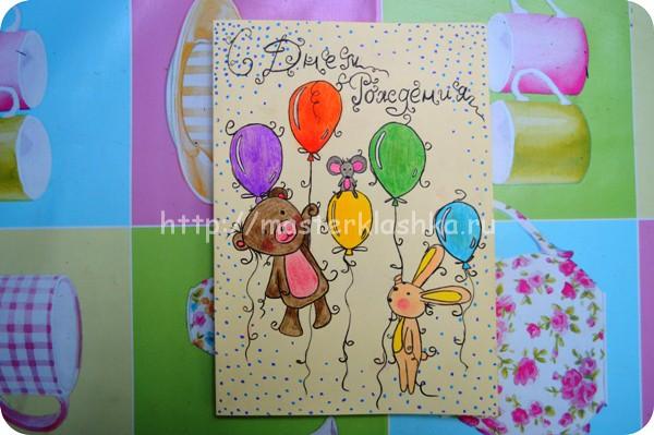 Вставить фотографию, открытки своими руками маме на день рождения маме от дочери