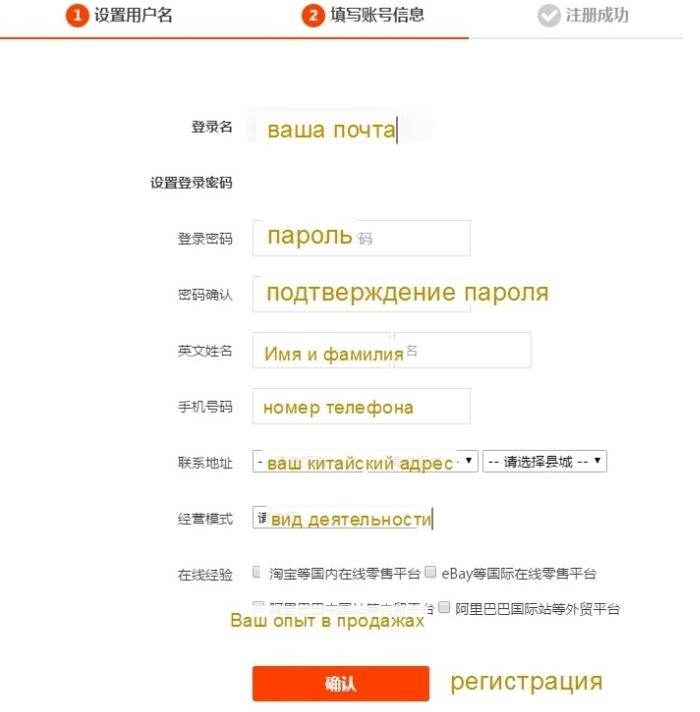 Aliexpress adresinden nasıl sipariş alınır: adım adım talimat